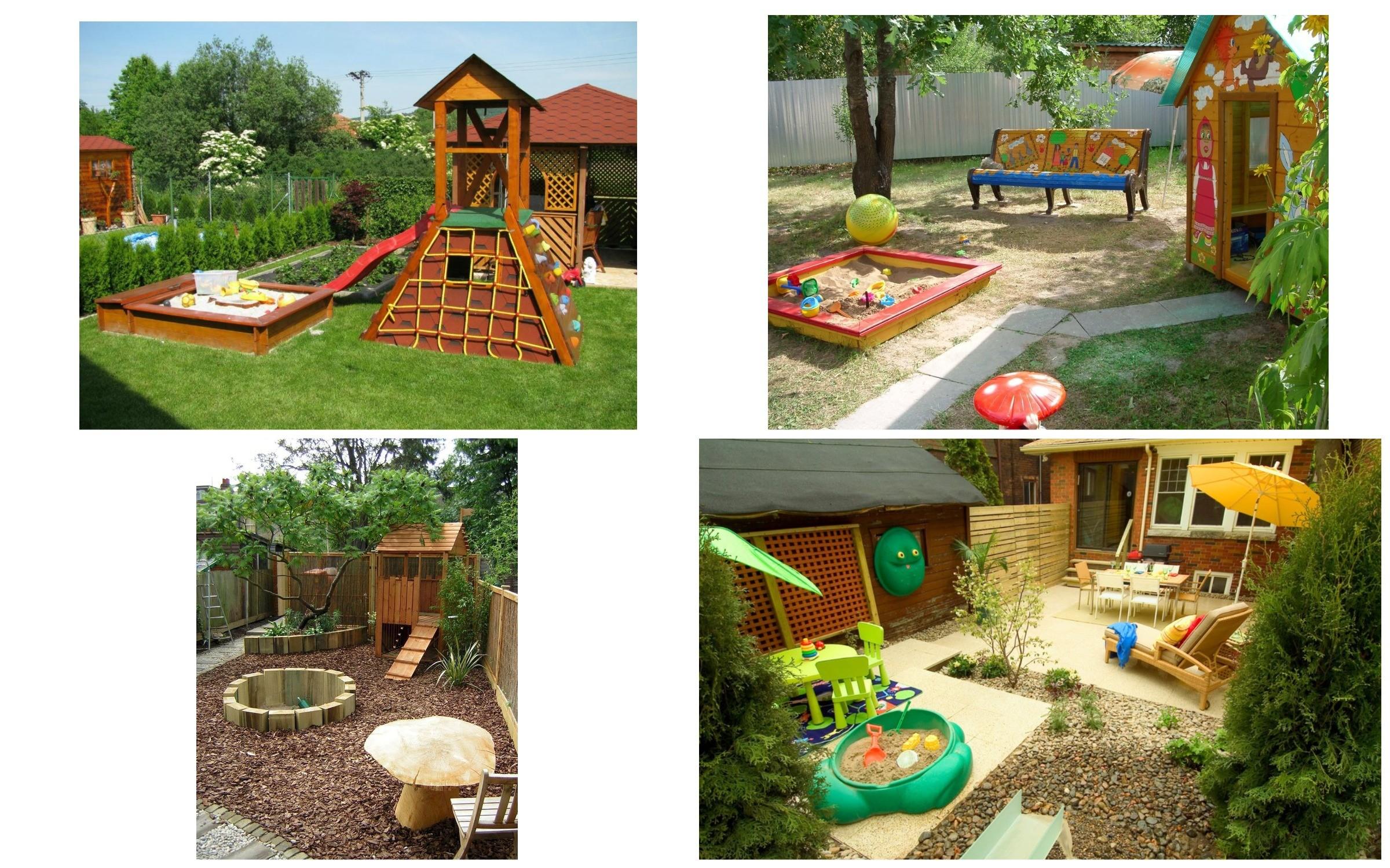 изображение игровой зоны на садовом участке