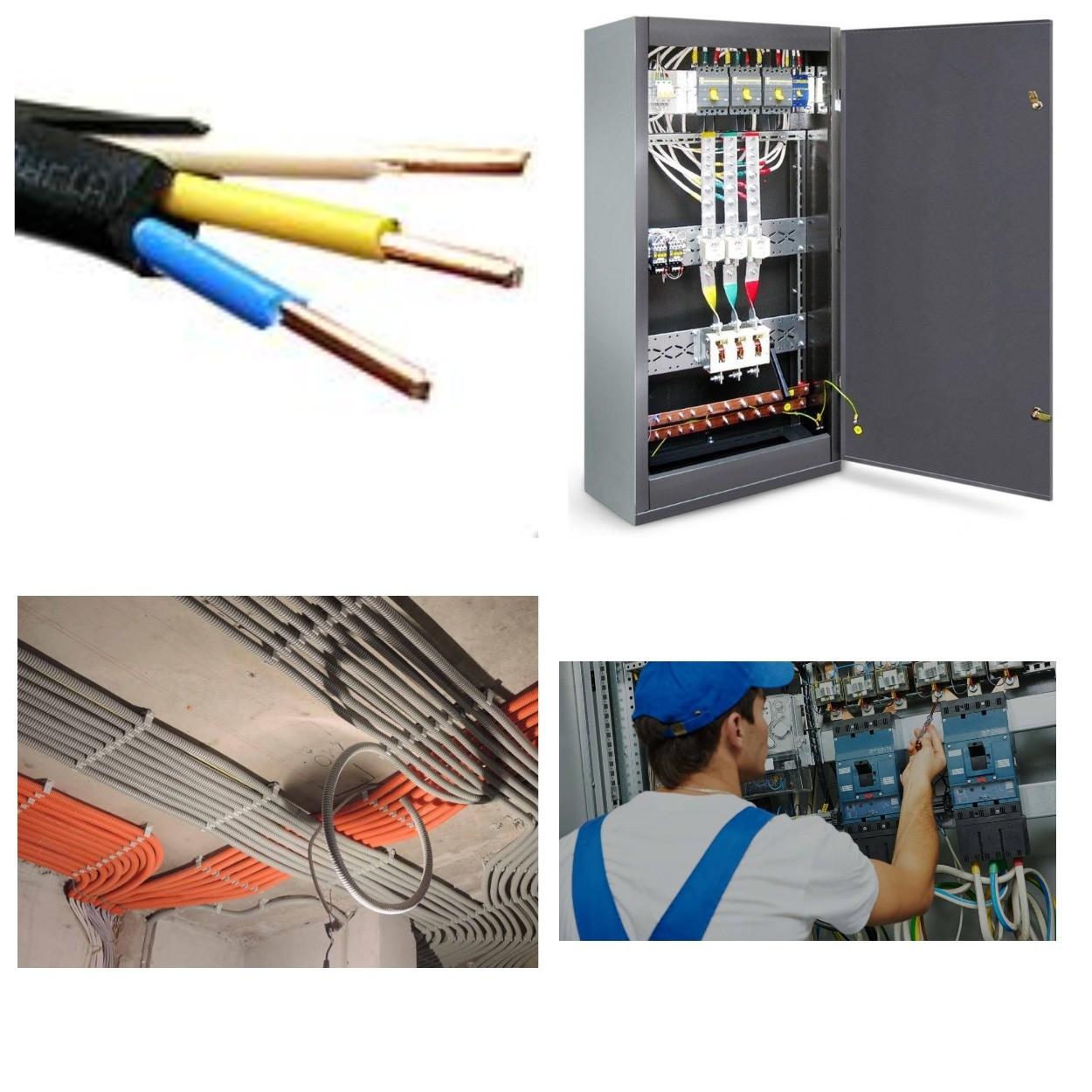 изображение техобслуживания линий освещения участка