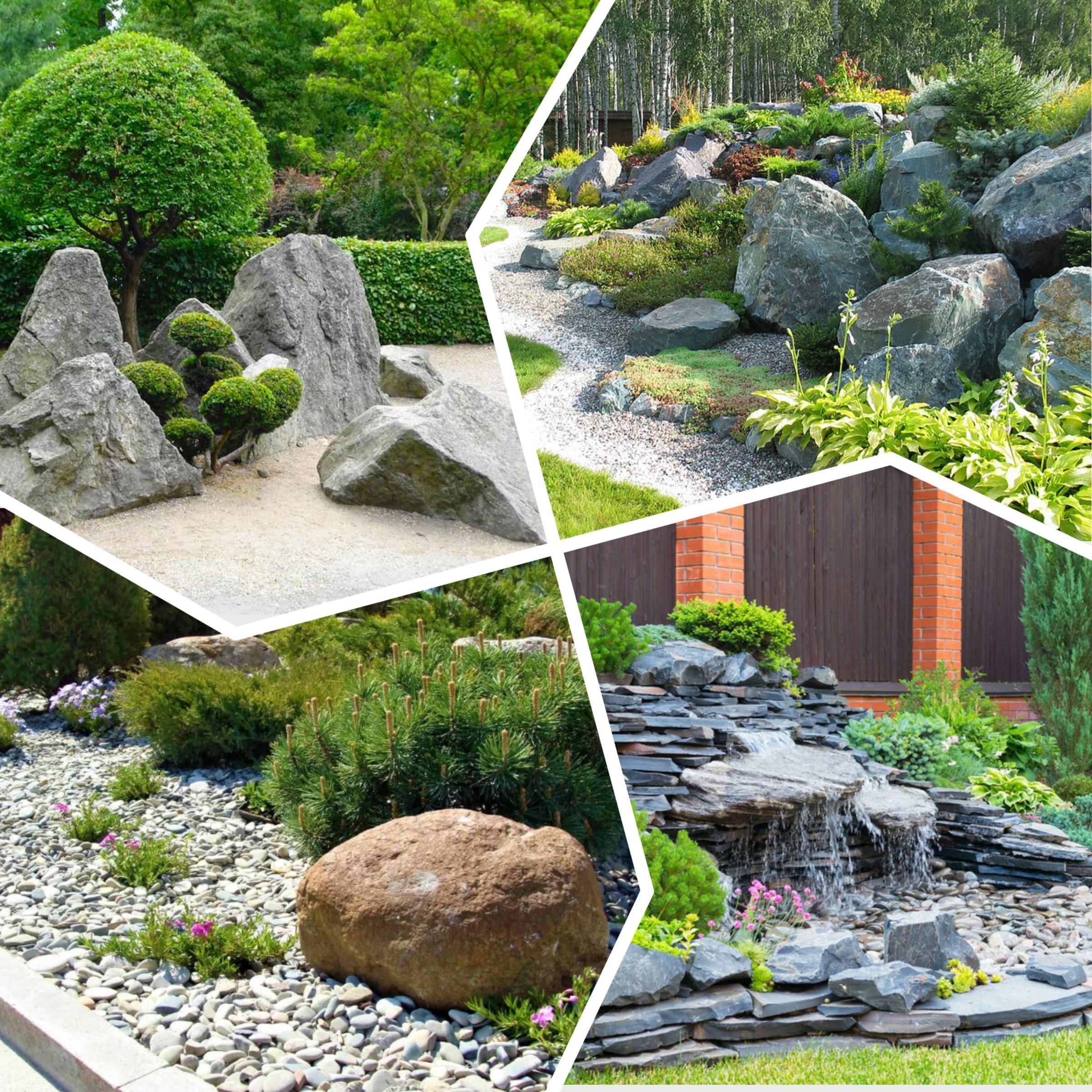 изображение валунов и камней в ландшафтном дизайне