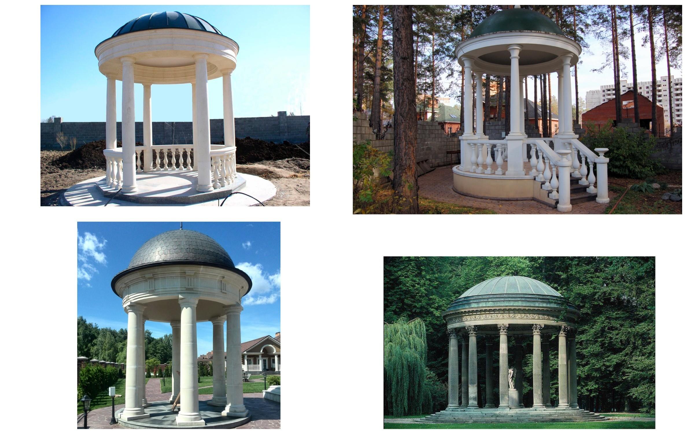 фото ротонда С куполом и колоннами