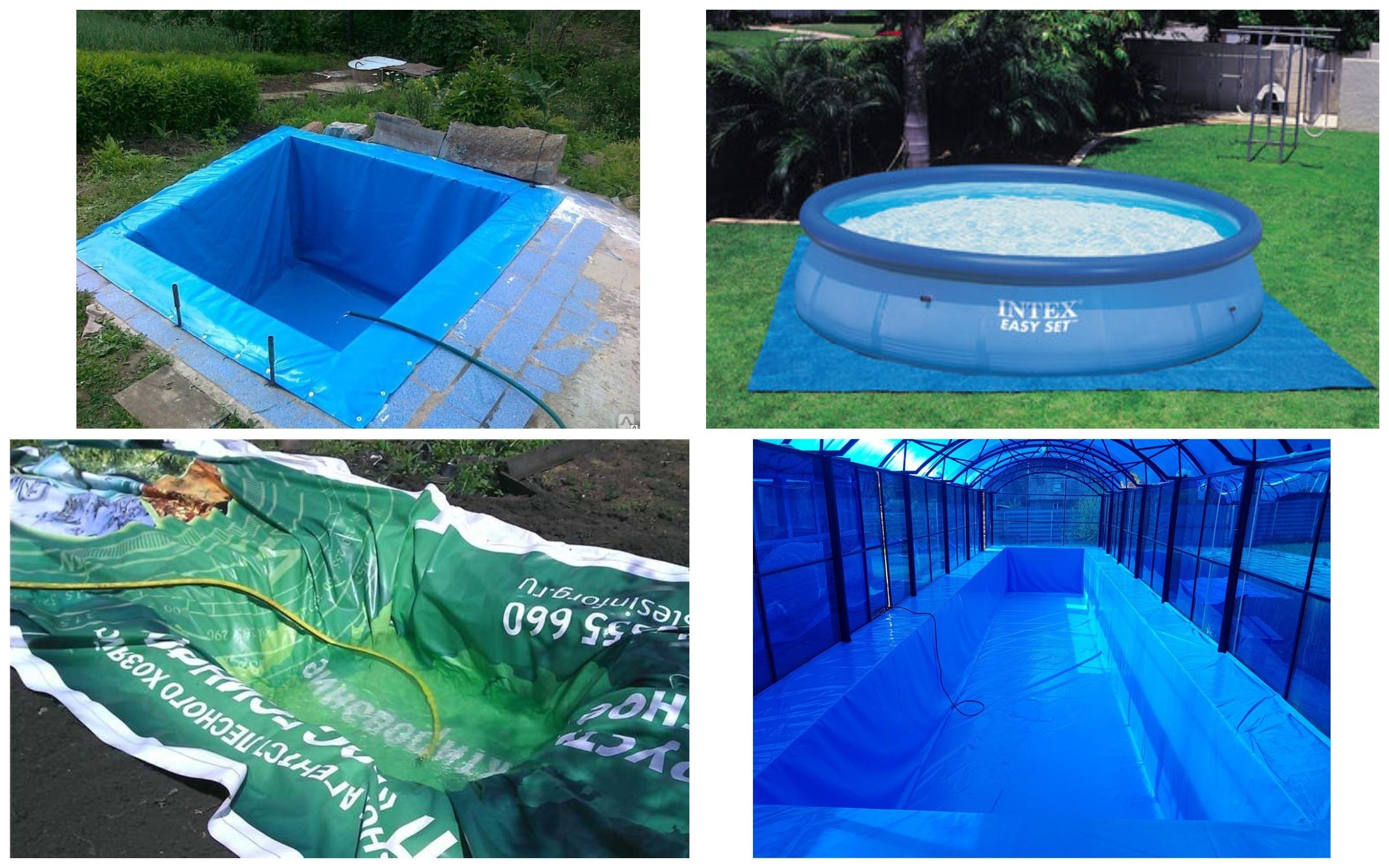 временный бассейн из пвх пленки