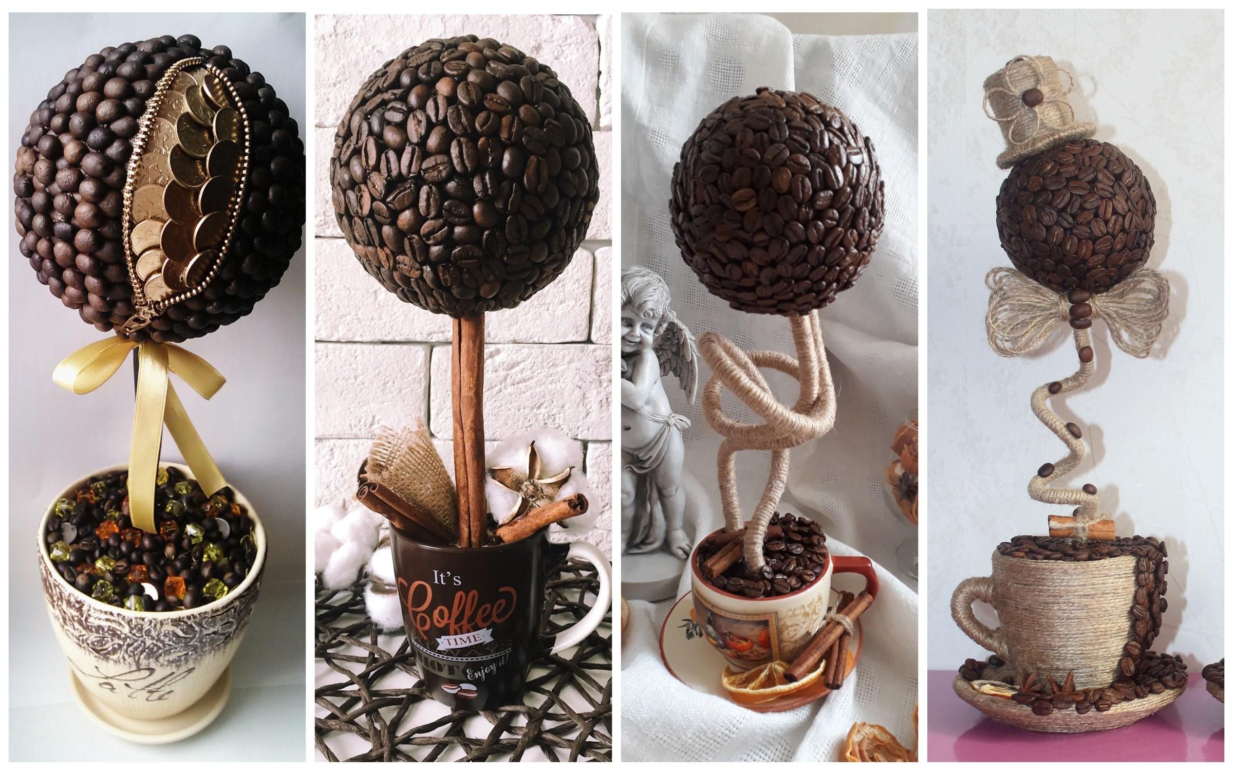 изображение топиарии из кофейных зерен кофе