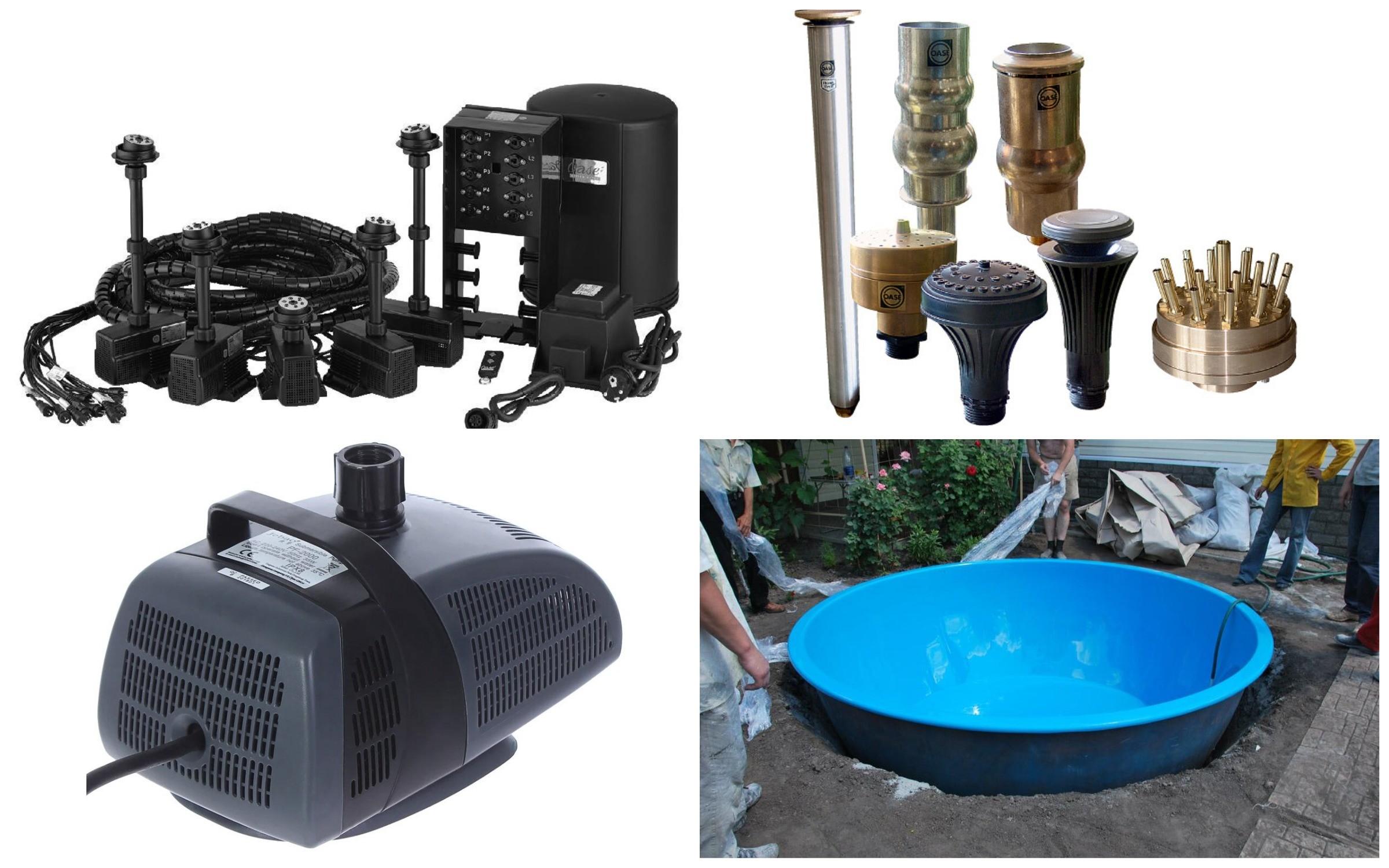 фото оборудование для фонтана
