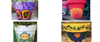 фото разрисованные цветочные горшки