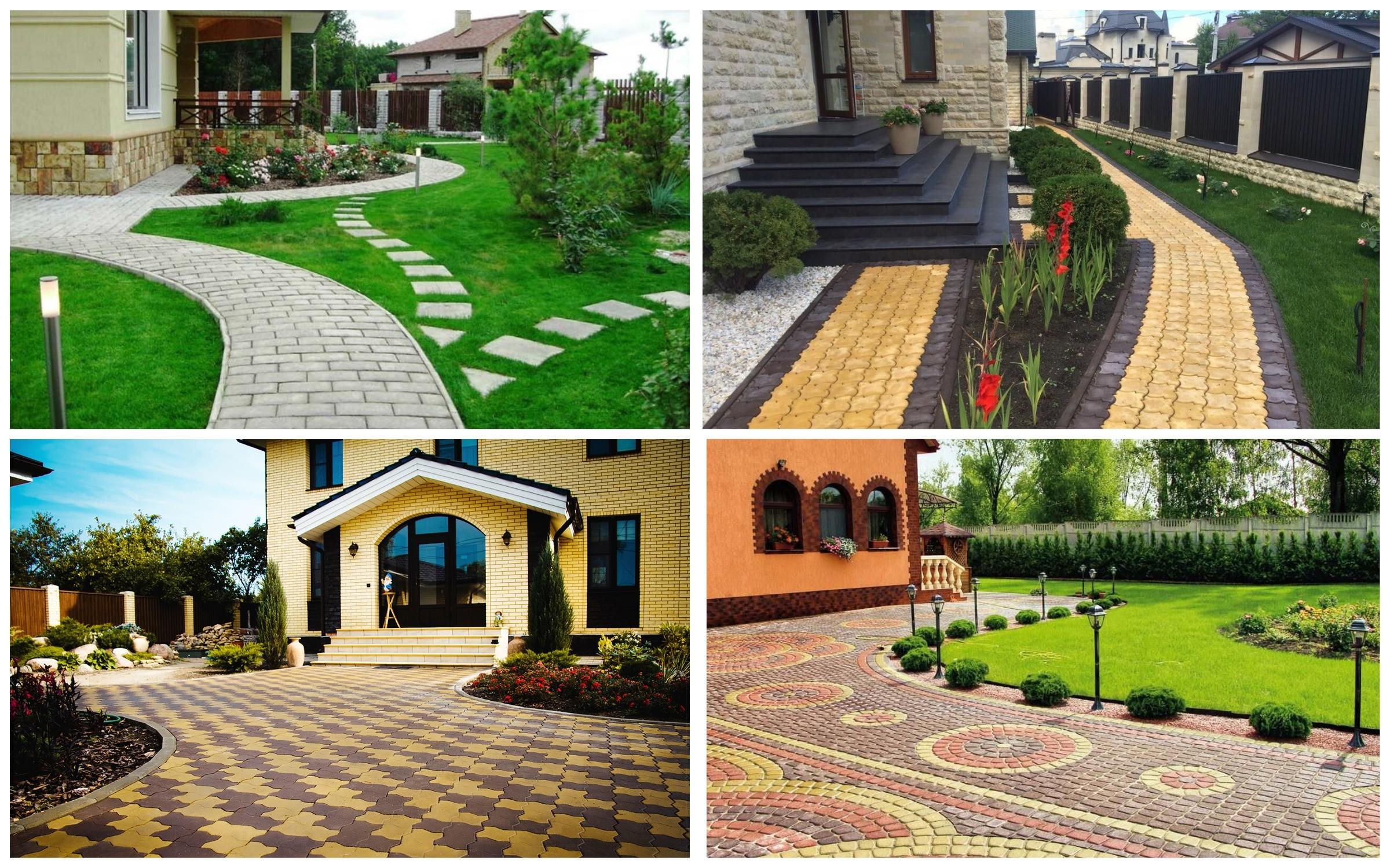 фото тротуарная плитка для загородного дома